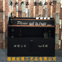 Industrial wind string string hot pot shop kebab shop Solid wood seasoning Taiwan restaurant iron material Taiwan management stone seasoning Taiwan dining cabinets