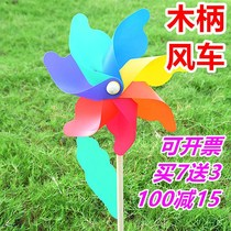 Windmill decorative toys outdoor plastic kindergarten color rotating large hand holding wooden children colorful windmill