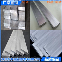 6061 aluminum row aluminum row thin aluminum block 6063 thick rectangular aluminum row thickness 3 4 5 6 7mm