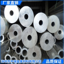 6061-T6 Aluminum tube 6063 aluminum alloy tube finely pumped thin-walled thick-walled aluminum round size square tube hollow Rod Ren