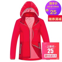 Wolf Rock outdoor skin clothing ultra-thin breathable clothes men and women quick dry couple skin windshield women  purple red.