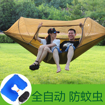 Automatic speed account outside the single double bed nets hammock parachute cloth ultra-light anti-mosquito home indoor adult swing