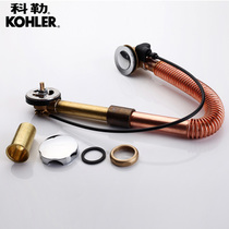 Kohler bath tub drain fitting copper hose drain pipe sewer K-17254T-CP