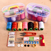 Treasure chest sewing box small portable sewing kit sewing set home hand sewing sewing multi-function storage
