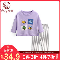 Youbei Yi childrens home service spring Cotton models boys and girls cartoon knit suit baby spring pajamas