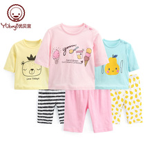 Youbei Yi children seven sleeve suit boys and girls summer two sets of baby cotton summer air conditioning clothing thin