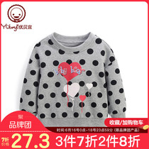 Youbei Yi childrens leisure sweater spring baby cotton pullover boys and girls 2019 new spring shirt