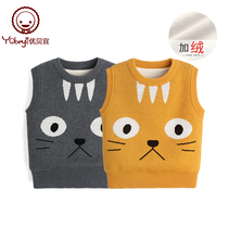 Youbeiyi children's cartoon sweater vest boys and girls winter plus cashmere sweater baby winter warm jacket
