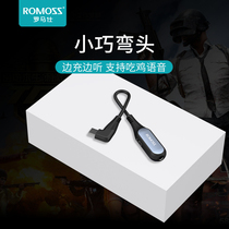 Roman Mobile Headset Adapter type-c Turn 3.5mm interface Two-in-oneness Data cable Converter general purpose