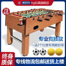 Crown professional 8 Rod table football jouet de bureau jeu de billard adulte hockey sur glace grande machine de football double