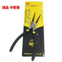 Macro-tuka reed pliers bezel spliated with inner card shaft with outer caliper 7 inch inner bend outside straight outside straight