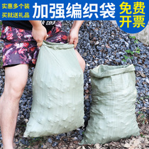 Thickened woven bag gray green snake skin bag sack courier collection bag logistics move bag bag plastic big bag