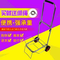Stainless steel simple luggage trailer folding portable moving package carrying small hand-cart home light pull box