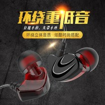 Applicable note9 10 glory ply8 9 10 play 6x7a8c headset wheat wire control original in-ear movement