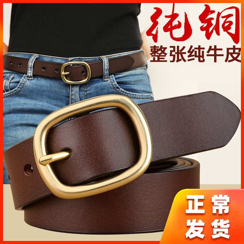 Mens Leather Copper Buckle Belt Head Layer Leather Leisure Needle Buckle Belt Fashion Youth Leisure Belt