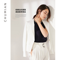 First cotton 2019 Spring dress new white small suit female slimming spring and autumn a buckle casual suit coat q