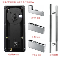 304 stainless steel glass door full set of accessories to spring clip folder folder folder handle suit to spring door
