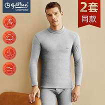Jin Li to men's thermal underwear suit qiuyi qiuku men's heating line pants thickening plus cashmere sweater