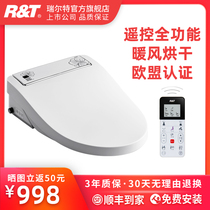 Rialto smart toilet cover automatic household heating bidet full-function remote control electric toilet cover