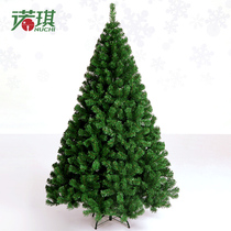 Nuoqi 1 5 meters luxury encryption Christmas tree 1 8 meters 1 2 meters small bare tree home Christmas decoration package