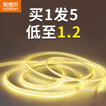 Aidelang led lights strip living room ceiling super bright patch home strip 220v three-color color line line Lights