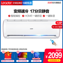 Haier produced Leader Commander 1 5p frequency intelligent wall hanging machine air conditioning KFR-35GW 15XAA23ATU1