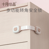 October Crystal child safety lock baby anti-pinch hand drawer lock baby protective buckle cabinet door lock Home 2 loaded