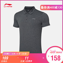 Li Ning short-sleeved POLO shirt mens 2019 new training series shirt lapel mens summer knit sportswear