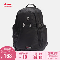 Li Ning shoulder bag men bag New BAD FIVE basketball backpack bag summer sports bag ABSN033