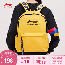 Li Ning shoulder bag men bag handbags 2019 new sports fashion series backpack bag sports bag ABSP046