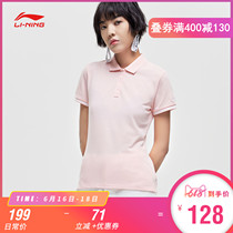 Li Ning short-sleeved POLO shirt Ms. 2019 new summer lapel solid color sports fashion casual POLO shirt
