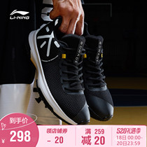 Li Ning basketball shoes mens shoes Wade Series Non-attack cloud shock absorption summer mesh breathable non-slip game shoes sports shoes