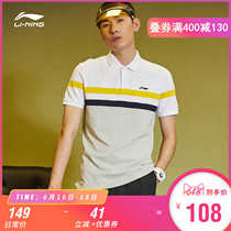 Li Ning short-sleeved mens 2019 new sports fashion Series Summer lapel knit striped casual POLO shirt