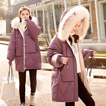 Pregnant women cotton winter pregnant women in the long section of the Korean version of the loose pregnancy cotton down jacket a word jacket winter