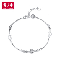 Gold Dasheng pt950 car flower beads love platinum bracelet gift fashion authentic jewelry P2107X