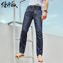Giordano mens thin jeans mens cat whisker wash light jeans cotton pants mens thin section 13119202