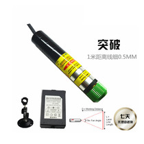 Infrared positioning light Fine line one-line laser locator 1 meter distance line width 0.5MM crosshairs