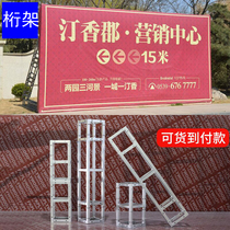 Outdoor advertising truss spray-painted background shelf rack event poster cross-frame large exhibition tent building truss