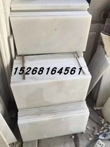 Chicken blood general red Guangxi white marble window sill stairs threshold Stone Cloud white stone natural marble window cover beautiful