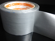6 cm cloth tape 6 0cm * 15 yards silver fiber tape paper stickers office