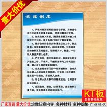 Warehouse system factory system procedures flipchart responsibility flipchart POST Board placards custom