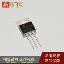 Pine rattan) BU406 TO-220 200V 7A 60W NPN power transistor large chip(10pcs)