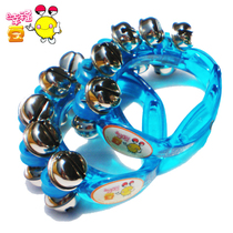 Children percussion instrument ringing Happy bean OLF instrument: Dance plastic hand Bell a pair of children serial bell