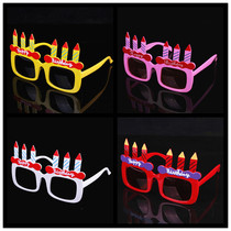 Lin Fang 30g birthday cake glasses Party ball glasses birthday candle glasses funny Glasses