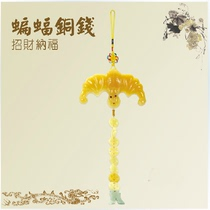 Lucky na fuwang House House song Shao light perennial mascot set Yaxuan feng shui wall decoration (bat coins)