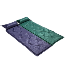 Automatic inflatable cushion single widening thickening outdoor tent moisture-proof pad lunch break sleeping mat can fight double
