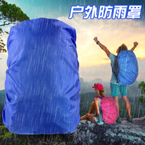 Outdoor backpack rain cover anti-dirty riding mountaineering shoulder bag waterproof cover dustproof waterproof case 30 liters-70 liters
