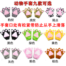 Children performing show animal props cos stage Animal claw paw Kindergarten cartoon Animal Gloves new