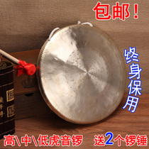 Qin Xiang tongluo 33cm Tiger sound gongs 31 cm high Tiger 35cm low Tiger sound gongs opera sound gong gongs musical instruments