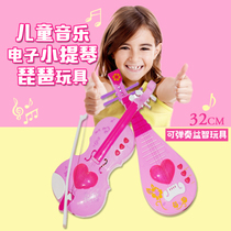 Childrens Pipa can play musical instrument music electronic piano girl Princess violin Birthday gift toy